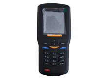 FR1103超高频手持机