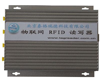 FR1600 多通道超高频读写器