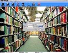 图书馆系统