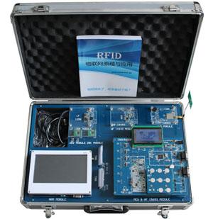 rfid物联网感应式教学实验箱